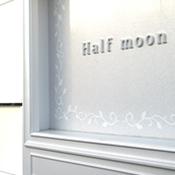 halfmoon201409